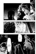 Shinju no Nectar Chapters 35-36: 1
